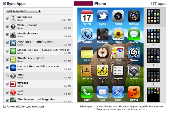 Apps iphone itunes 12