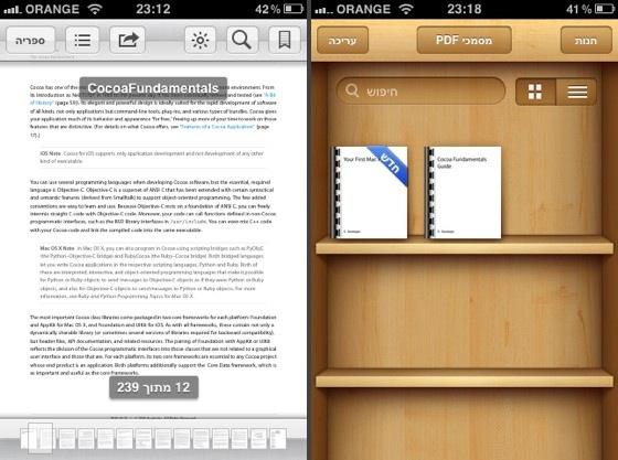 Ibooks pdf 12