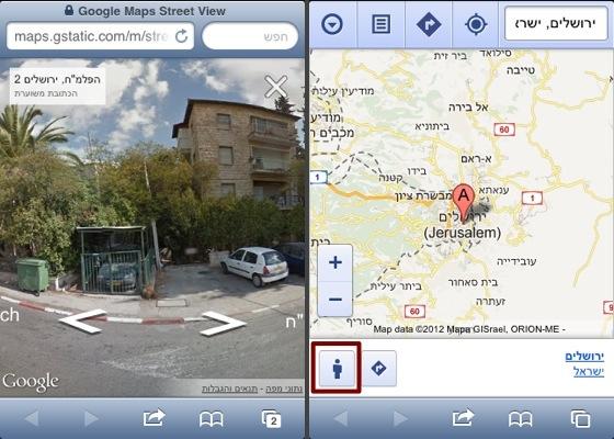 Googlmapstreet6
