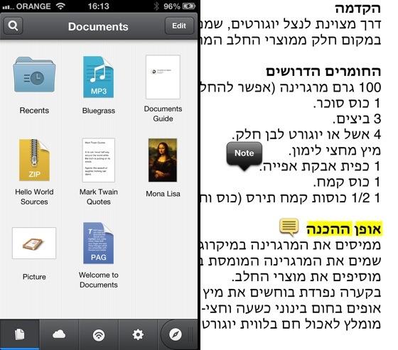 Documents 13