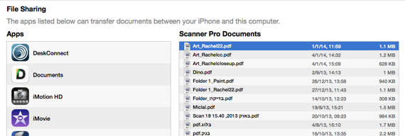 File sharing itunes 1