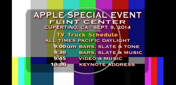 Apple event logo