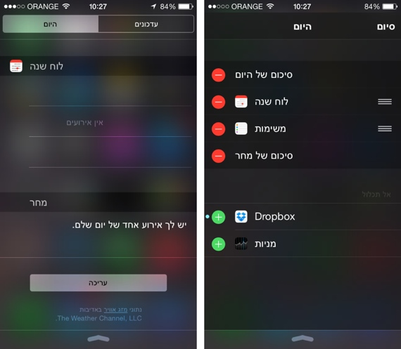 Ios8 NotificationCenter