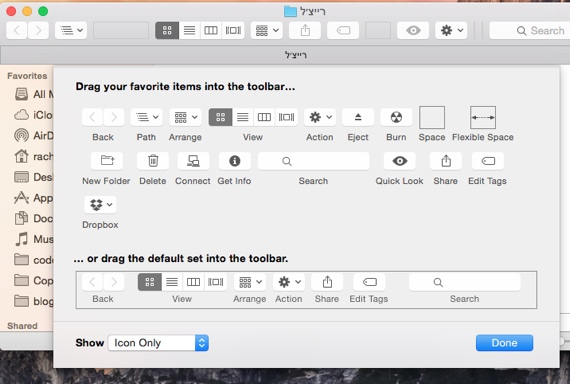 Custume finder toolbar