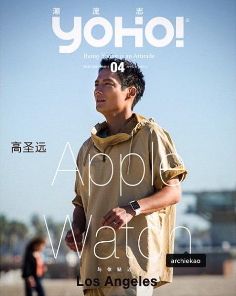Applewatch yoho