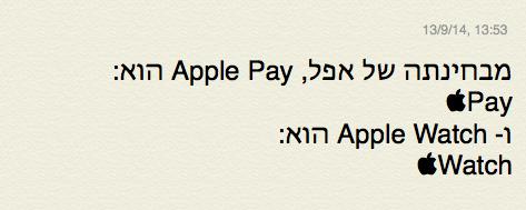 Apple logo char
