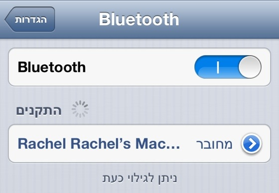 Bluetoothios