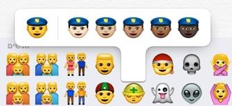 Emoji skin ios