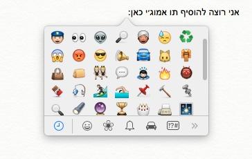 Emoji window