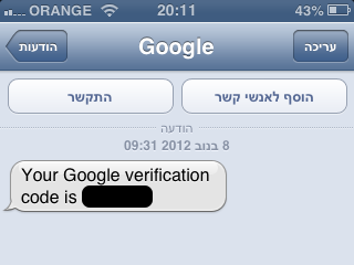 Googlever1