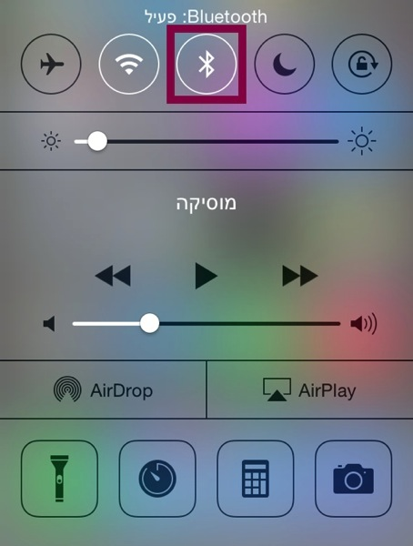 Ios7 bluetooth