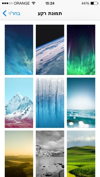 Ios7backgrounds