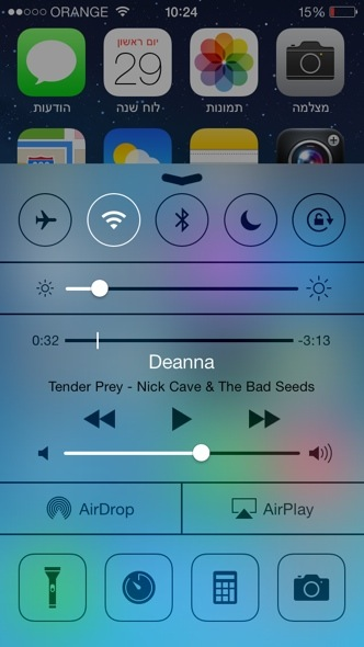 Ios7controlcenter