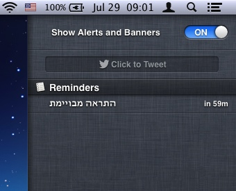 Notificationcenter12