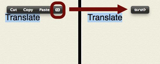 Popclip translate