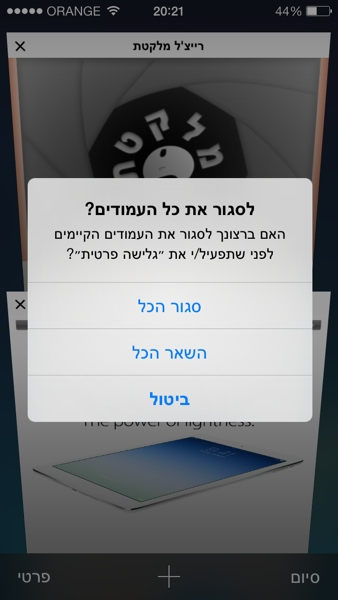 Safari close tabs
