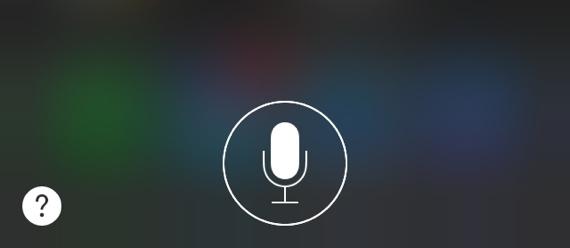 Siri ios7