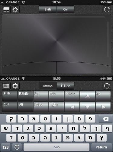 Splashtoptouchpad 12
