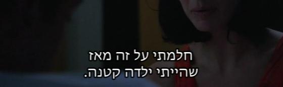 Subtitles 11