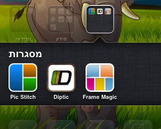 Frames apps