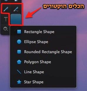 Pixelmator s menu2
